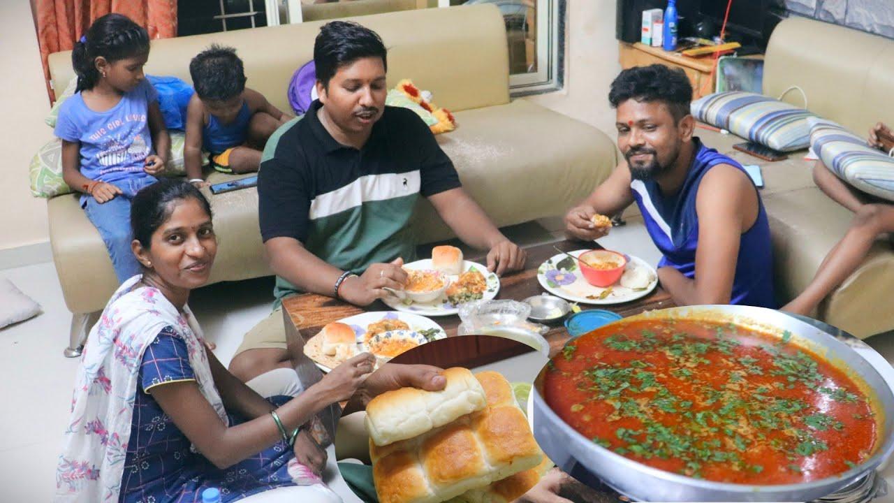 बायकोने बनवली मिसळ पाव - Misal Pav 😍   रात्रीचा गरबा Garba - Panvel, नवी मुंबई (New Mumbai)