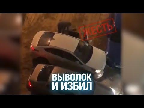 В ПОДМОСКОВЬЕ кавказец избил ногами свою сожительницу
