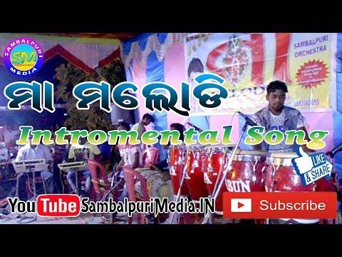Maa Meloy-2017 || Intomental Song || Athamallik-Madhapur