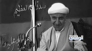 علي بن أبي طالب ما محسوب على فئة معينة | د.احمد الوائلي