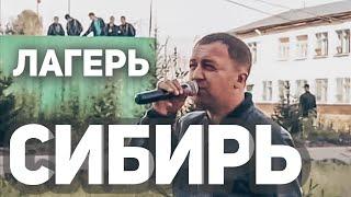 Александр ВЕСТОВ на ОСОБОМ РЕЖИМЕ / ОТТЕПЕЛЬ