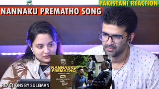Pakistani Couple Reacts To Nannaku Prematho Title Song   Jr Ntr