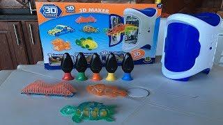 COMPREI UMA MÁQUINA QUE FAZ OBJETOS 3D!!