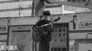 大阪駅前ストリートライブ 路上ライブ 星元雄大 https://twitter.com/Ho...