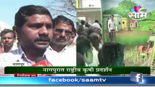 Krishi Vasant 2014: Amravati farmers share experience of India's Largest Agricultural Exhibition