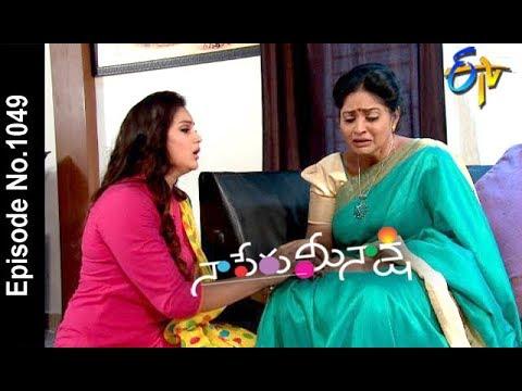 Naa Peru Meenakshi | 2nd June 2018 | Full Episode No 1049 | ETV Telugu