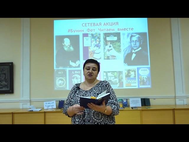 Людмила Бородина читает произведение «В полночный час» (Бунин Иван Алексеевич)