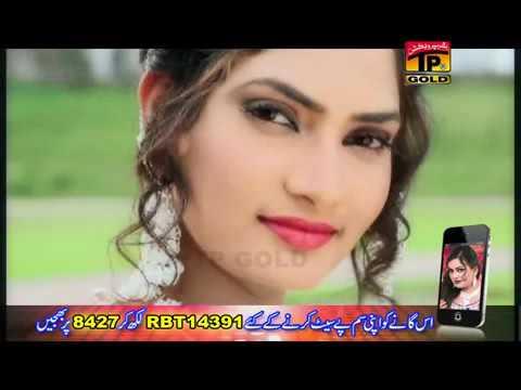 Anmol Sayal  Saraiki Song Tere Piyar Kh Kamliyan Kita Ae 2015  Thar Production