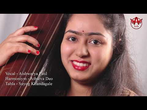 Raaga - Desh, Nadan Jiyara, Vocal - Aishwarya Patil