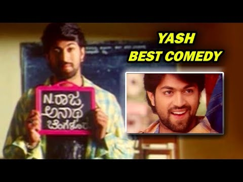 Kannada Comedy Videos    Yash Best Comedy Scene    Kannadiga Gold Films
