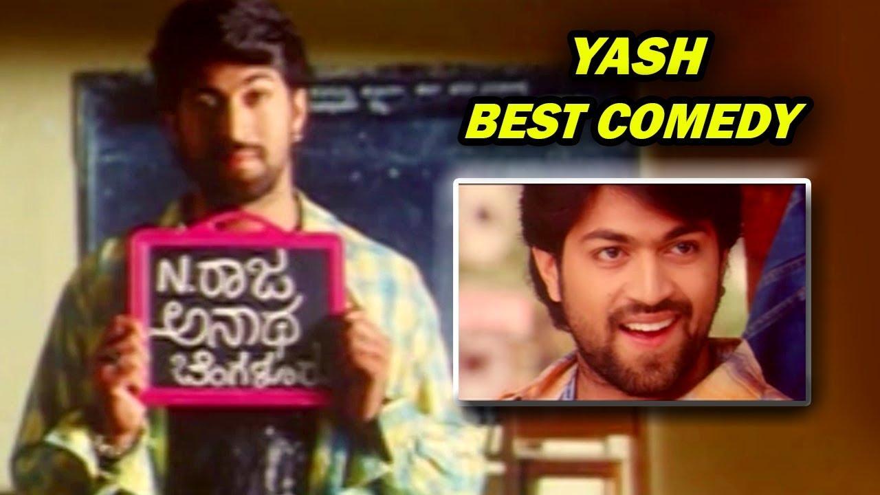 Kannada Comedy Videos || Yash Best Comedy Scene || Kannadiga Gold Films