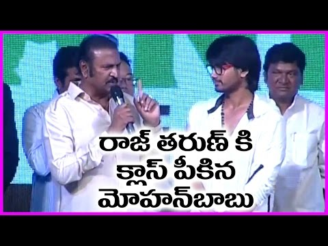Mohan Babu Warning
