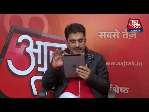 Anchor Chat: क्या हनुमान जी जिताएंगे दिल्ली का मैदान?