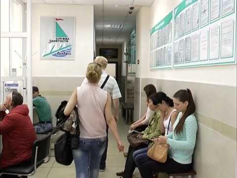 Вакансии (обучение трудоустройством) в регионе: самара