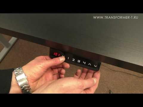Видеообзор. Стол, регулируемый по высоте (с электрорегулировкой), для работы сидя или стоя.