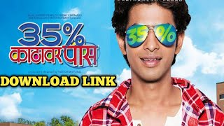 35%kathavr paas download link related news