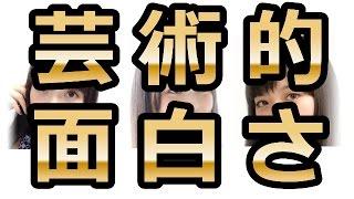 上坂すみれ、ラジオでの発言。 わ か る わ 今の給料にあと5万円プラス...