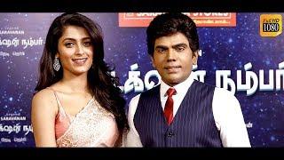 FULL VIDEO: Legend Saravanan's Debut Movie Kickstarts!! - Production No.1 Pooja