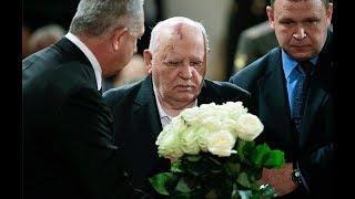 Всплыла неожиданая ТАЙНА семьи Горбачева!!! - Проблем уже не скрыть!
