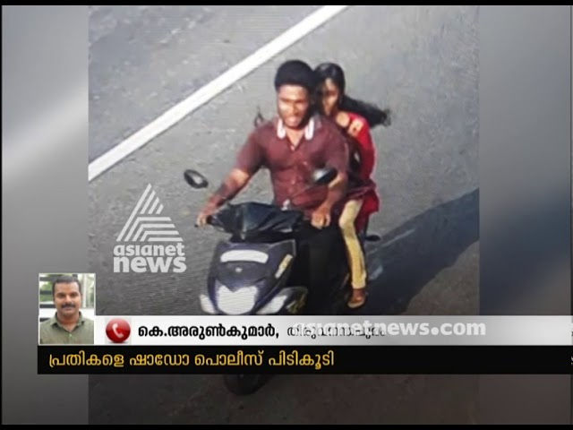 Huge theft in Trivandrum; couple steals gold from old lady
