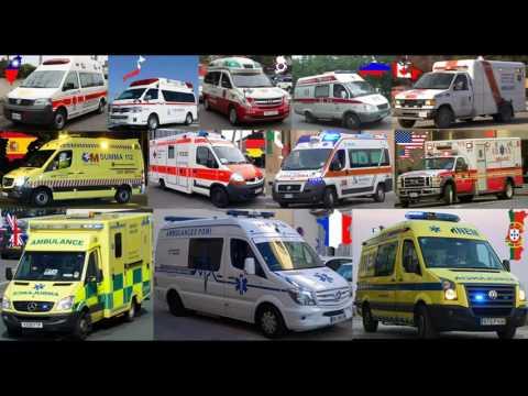 Ambulance siren remix
