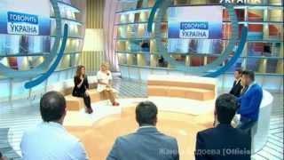 """Жанна Бадоева в программе """"Говорит Украина"""""""