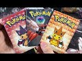 OPENING NEVER BEFORE SEEN POKEMON BOOSTER PACKS! *NEW RELEASE*