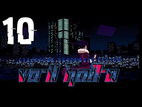 Let's Stream Va-11 Hall-A (#10) - Spin The Bottle