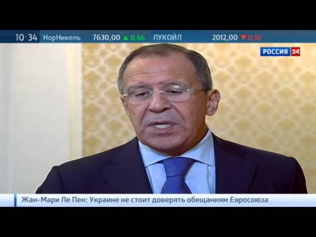 "Лавров: историки сформулируют ""доктрину Примакова"""