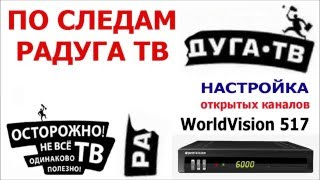 видео World Vision S18IR