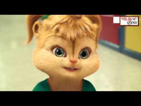 ଓଡିଆ TIKE TIKE ACHINHA TU   TU Mo Love Story !!  Movie Song 2017!! Ft Chipmunk Song