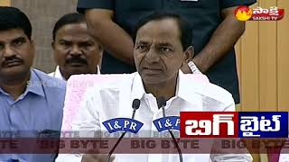 CM KCR Fires on AP CM Chandrababu Over High Court Issue || Sakshi BIG BYTE