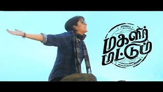 Magalir Mattum Teaser Review and Reactions
