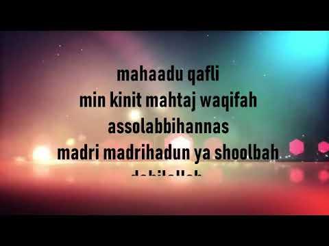 Lagu Arab Mauju Qalbi Lirik Najwa Farouk