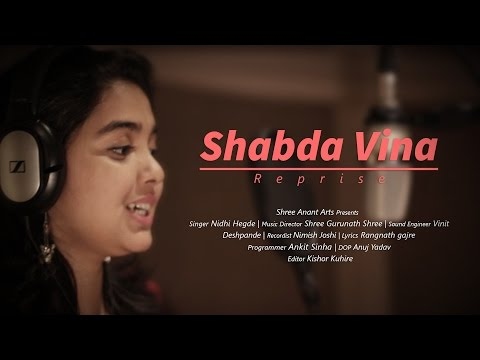 shabda-vina-reprise-(shree-gurunath-shree-feat-nidhi-hegde)-official