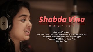 Shabda Vina Reprise (Shree Gurunath Shree Feat Nidhi Hegde) official