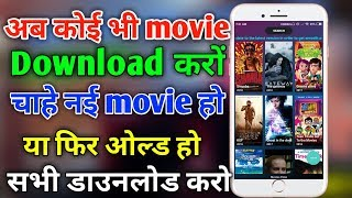 how to download latest bollywood movies in hd free in android phone 2019