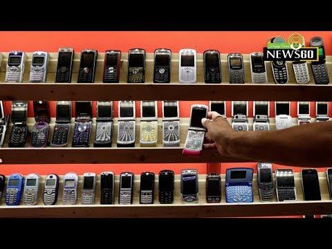 No Smartphones! Vintage Mobile Phone Museum Opens in Slovakia