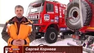 MAZ 4x4 раллийный грузовик МАЗ 5309 RR тест-драйв Автопанорама