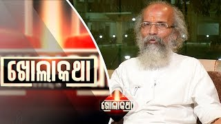 Khola Katha Ep 601 | 13 June 2019 | Exclusive Interview With MoS & Balasore MP Pratap Sarangi
