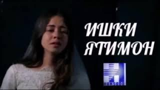 Ишки ятимон музика
