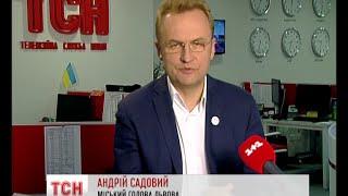 Андрій Садовий дав онлайн-конференцію на tsn.ua