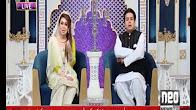 Paigham-e-Ramadan - Iftar Transmission - 25 June, 2017