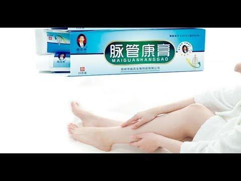 Мазь для варикозных вен, васкулит, воспаление ног, массажер, крем для вен