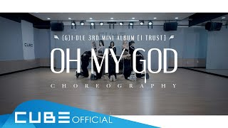 'Oh My God' Dance Practice Video ((G)I-DLE)