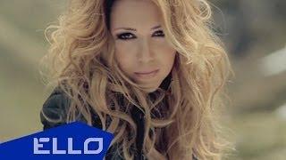 Dj M.e.g. Feat Карина Кокс - Только Ты