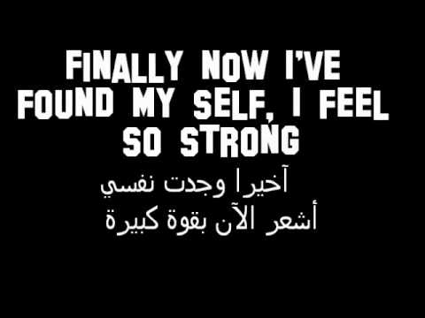 Maher Zain For The Rest Of My Life Lyrics English & Arabic