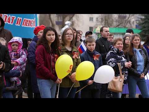 O.Z CINEMA - Первомайский митинг г.Бугульма (01.05.2018)