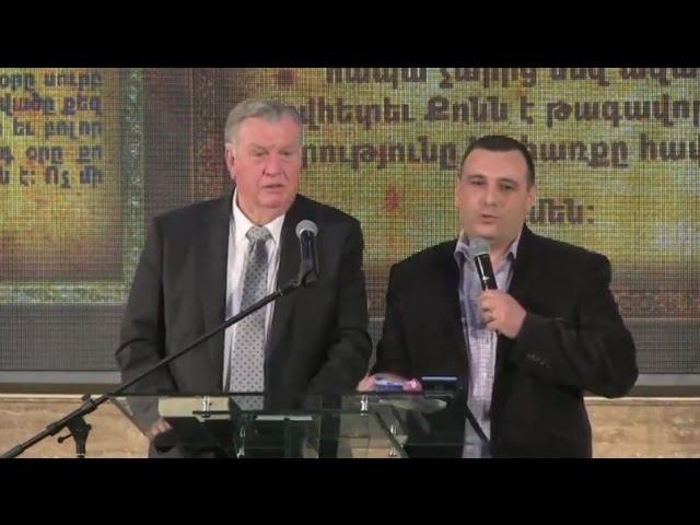 Erlo Stegen in Armenian / Russian 2 of 4 Эрло Штеген в Армении 2