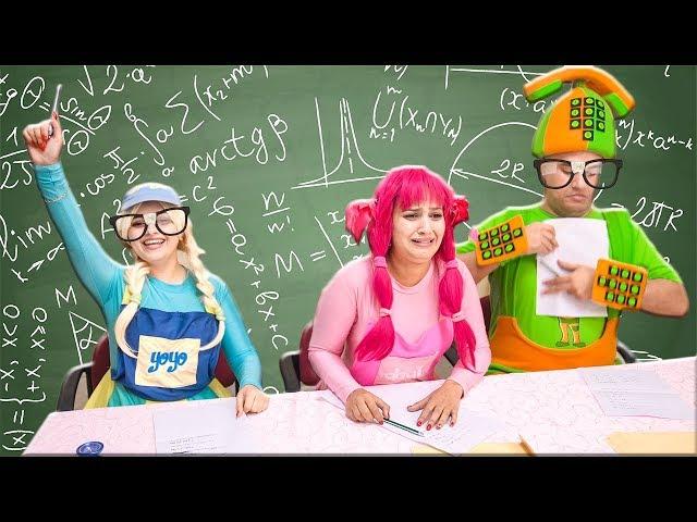 يويو ودودي وفوني يغش في الامتحان  - yoyo dodi foni at exam